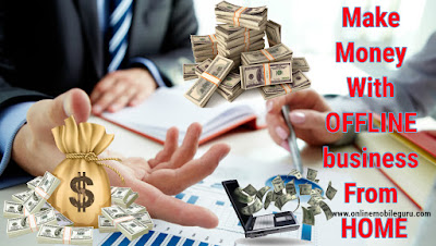 ghar se paise kaise kamaye mobile se business kaise kare or paise kamaye how to become successful in business become businessman business make money