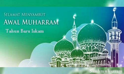 Ucapan Selamat Menyambut Tahun Baru Islam 1 Muharrah 1442
