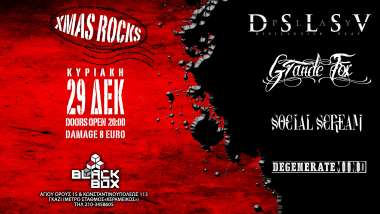 Disillusive Play, Grande Fox, Social Scream, Degenerate Mind: Κυριακή 29 Δεκεμβρίου @ Black Box
