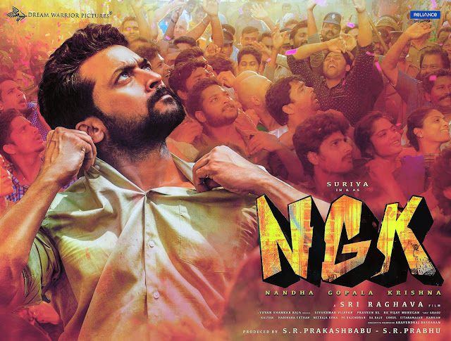NGK Telugu Songs 2019