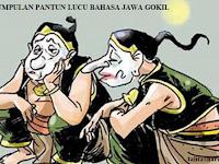 Kumpulan Pantun Lucu Bahasa Jawa Tergokil dan Seru