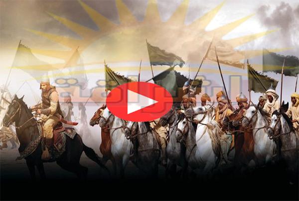 التاريخ الاسلامي Islamic history