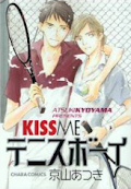 Kiss Me Tennis Boy
