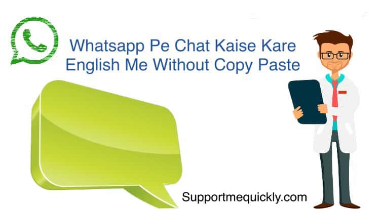 Whatsapp Par Chat Kaise Kare Complete Guide Step By Step In Hindi