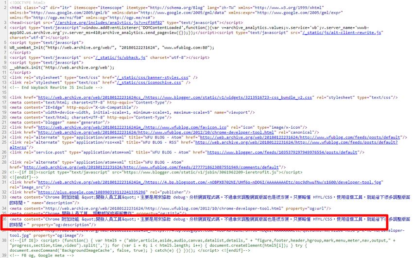 web-page-recover-content-image-wayback-machine-4.jpg-忘了備份要如何救回部落格網站文章內容、圖片