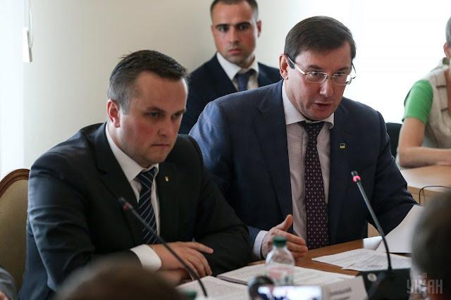 Луценко просить звільнити Холодницького