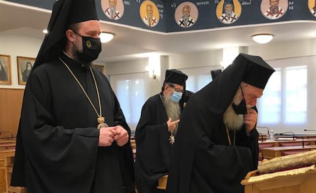 Με μάσκες η πρώτη Συνεδρία της Διαρκούς Ιεράς Συνόδου