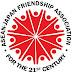 150 Delegasi ASEAN Bakal Hadir pada AJAFA-21 RLF Ke-25 di Bali