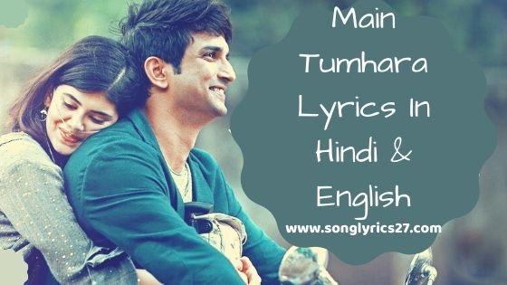 Tum Ho Meri Main Tumhara Lyrics In Hindi & English - Dil Bechara