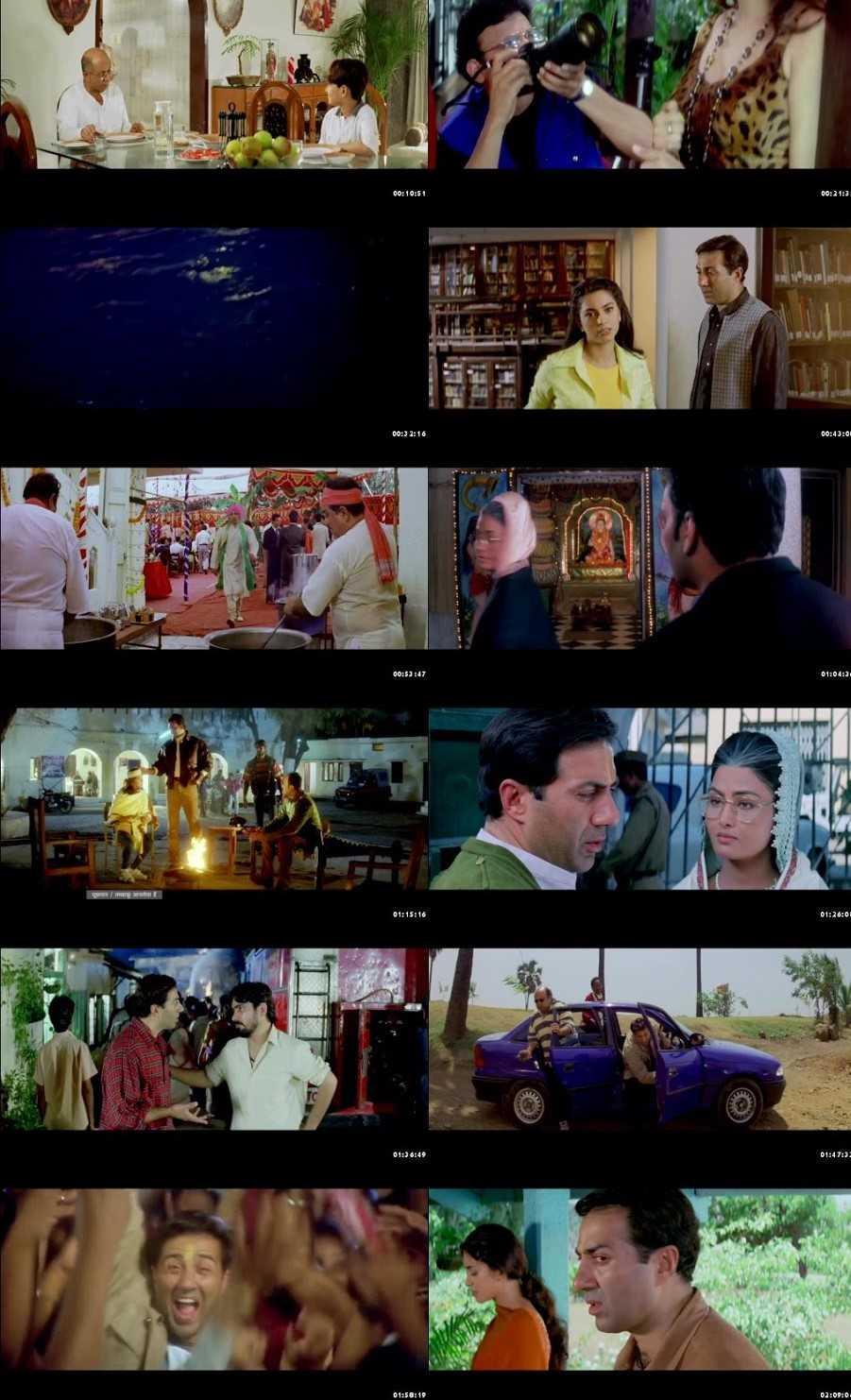 Arjun Pandit 1999 Screenshot