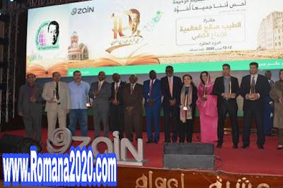 مغربيان بفوزان بجائزة الطيب صالح العالمية للرواية اخبار المغرب