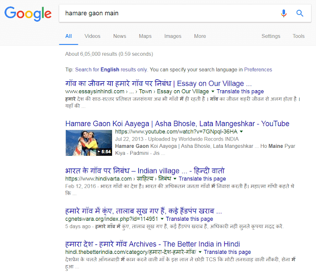 hindi search in google
