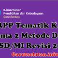RPP Tematik Kelas 2 Tema 2 SD/MI Metode Daring Tahun 2020