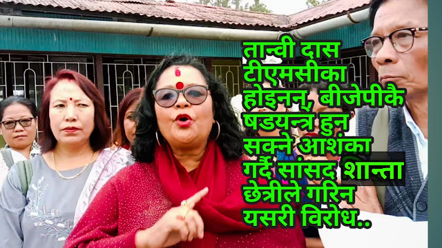 Shanta Chhetri reacts over Tanvi Das