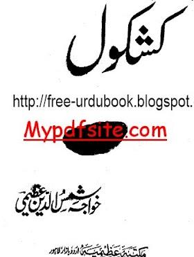 Kashkol By Khawaja Shamsudin Azeemi