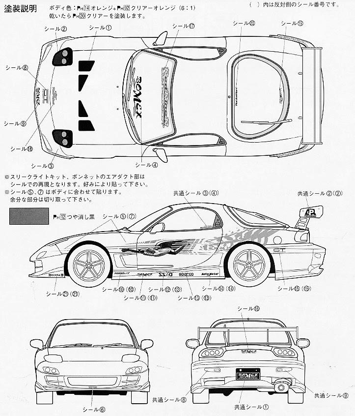 #World of Small Car / Dunia Kereta Kecil #: Toyota Supra