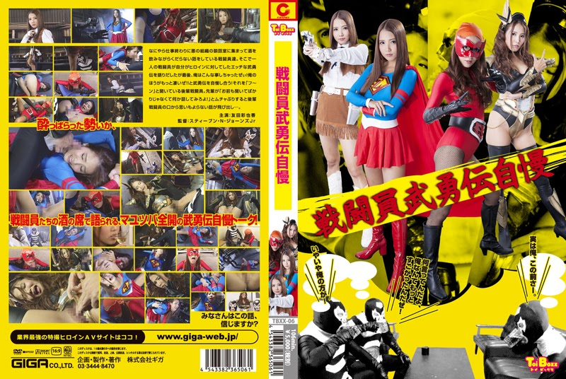 TBXX-06 Wonderful Tales of the Combatants