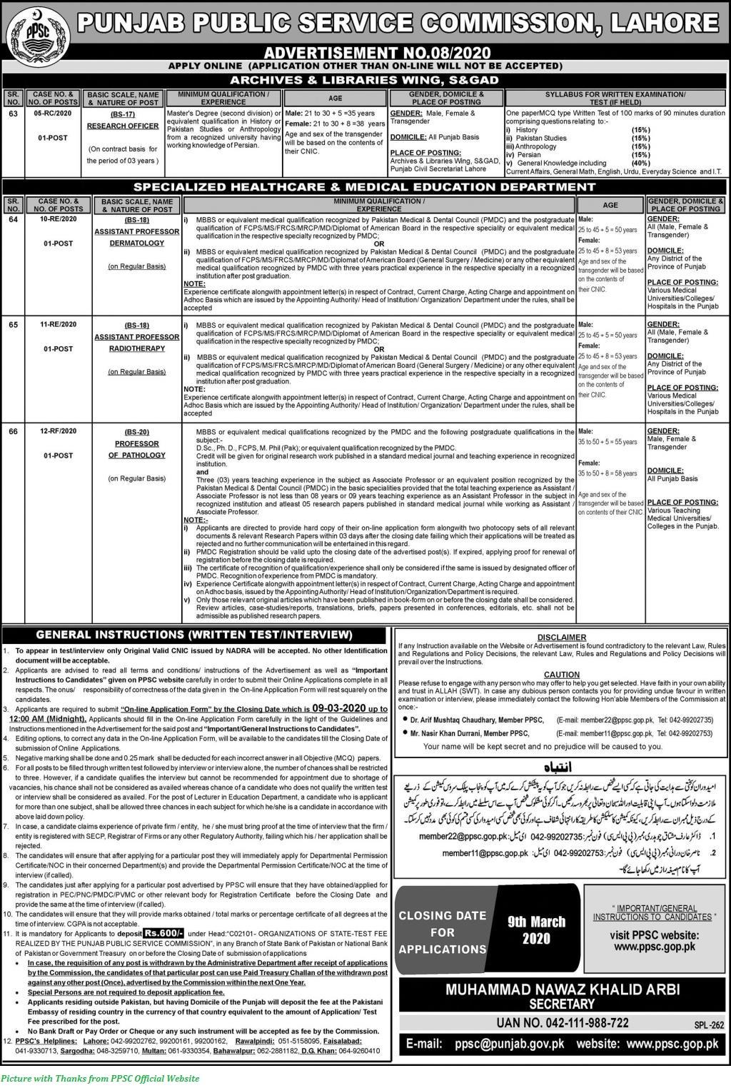 PPSC Jobs 2020 - Latest Jobs in Punjab Public Service Commission Advertisement No. 08/2020