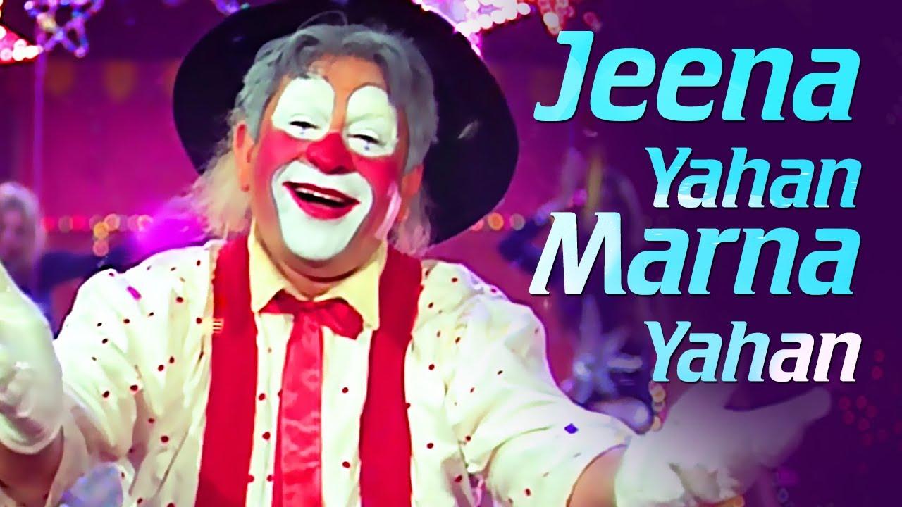 JEENA YAHAN MARNA YAHAN - MUKESH - Lyrics Over A2z