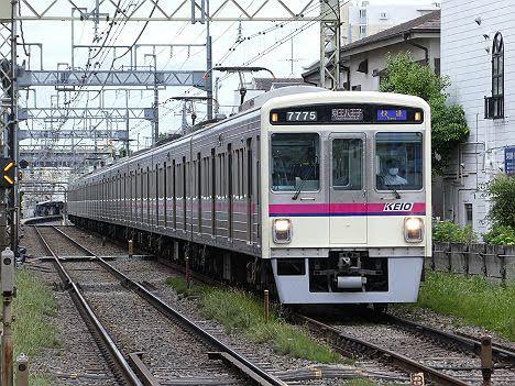 【ダイヤ改正で復活!】快速 京王八王子行き7000系LED