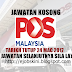 Jawatan Kosong Pos Malaysia Berhad - 24 Mac 2017