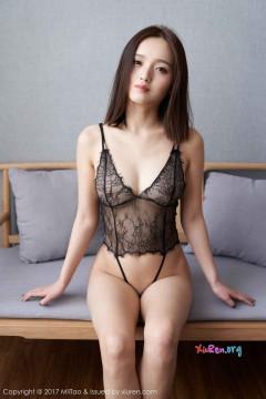 [SNIS-289][Vietsub] Hiếp dâm nữ sinh Jun Aizawa
