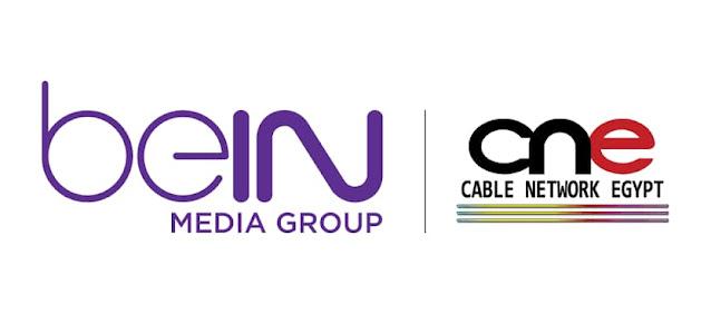 حصريا اسعار اشتراكات بين سبورت الرسمية والباقات الجديدة من شركة CNE