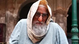 amitabh bachchan in film 'gulabo Sitabo' as mirza