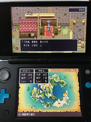 ドラクエXI 3DS画面写真2
