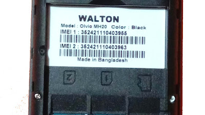 Walton MH20 6531E Flash File Free Download