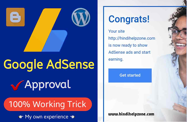 Google Adsense Account Approved Kaise Kare - 2020 [ best trick ]