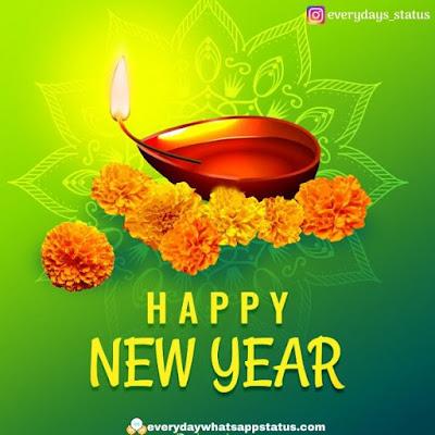 new year wishes | Everyday Whatsapp Status | Best 20+ Happy New Year HD Photos