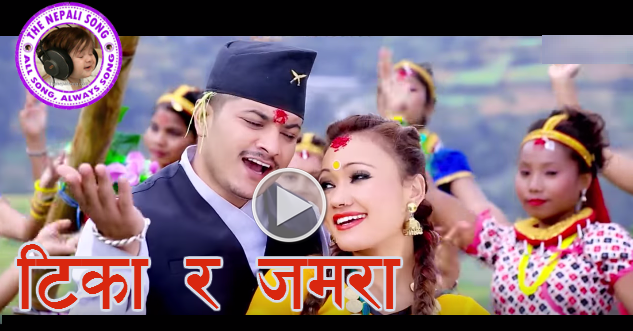 Tika Ani Jamara - New Nepali Dashain Tihar Song, 2072 [Mp3 Download