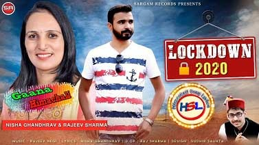 Lockdown2020 mp3 Song download   Rajeev Sharma & Nisha Ghandhrav  ~ Gaana Himachali