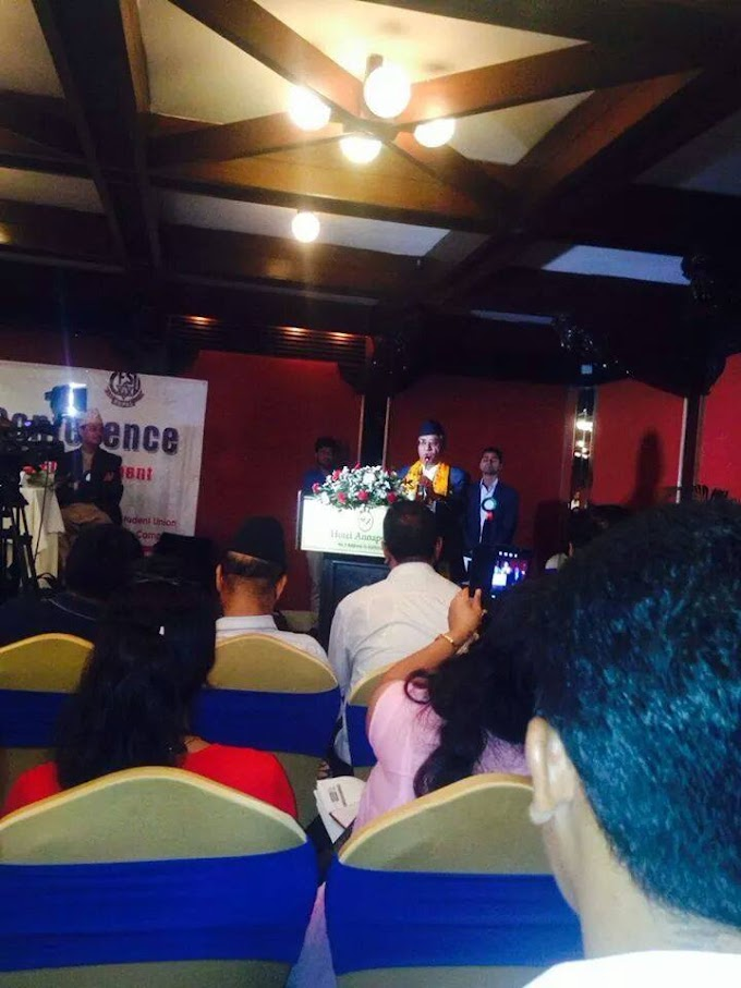 नेपाली कांग्रेसका सभापति शेरबहादुर देउवाले आज पदाधिकारी बैठक