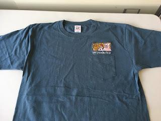 三谷食肉/Tシャツ/刺繍/オリジナル/たおるや