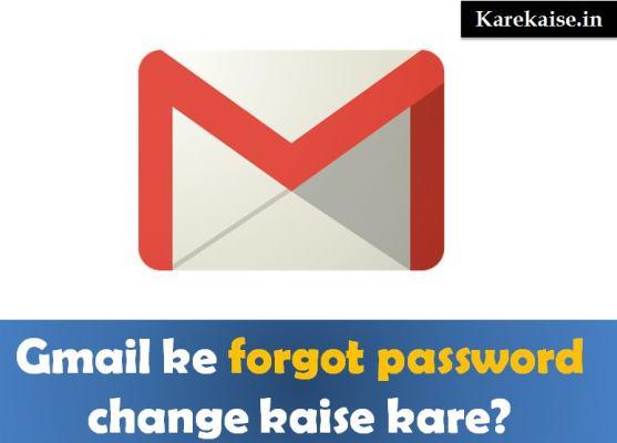 gmail-account-forgot-password-kare