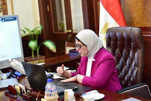 """وزيرة الصحة: استمرار العمل بمبادرة الرئيس للقضاء على """"قوائم الانتظار"""" مع اتخاذ كافة الإجراءات الوقائية والاحترازية"""
