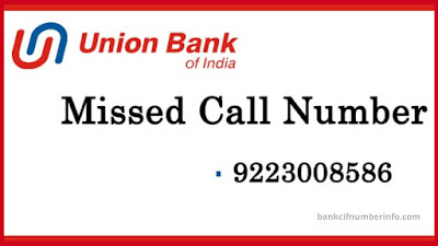 Union Bank of India Balance Check by SMS