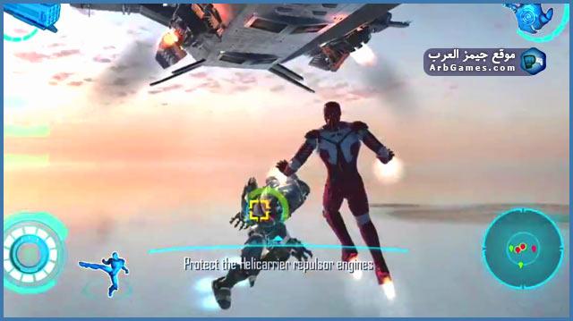 تحميل لعبة آيرون مان Iron Man للكمبيوتر مضغوطة من ميديا فاير