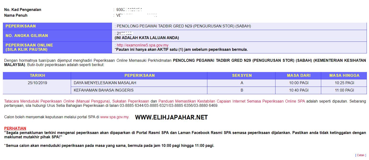 Rujukan Contoh Soalan Peperiksaan Online Penolong Pegawai Tadbir Gred N29 Di KKM