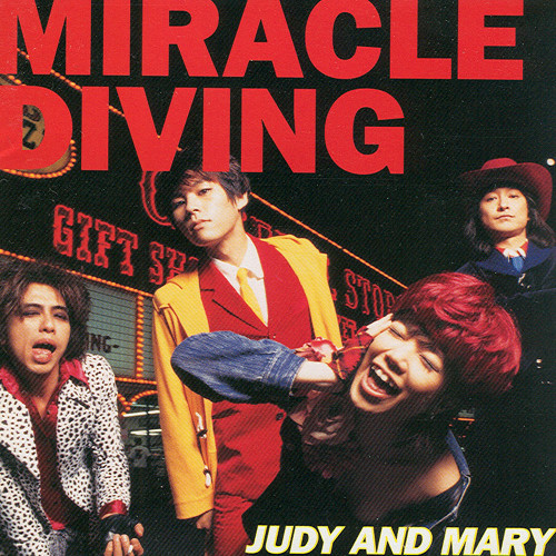 JUDY AND MARY - MIRACLE DIVING [FLAC   MP3 320 / CD]