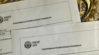 letak nama waris / penama dalam KWSP