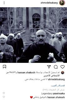 انا نفسي ساعات بخاف مني.. أحمد السقا عن شخصيته في نسل الأغراب
