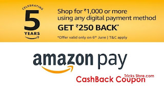 amazon-pay-offer-cashback