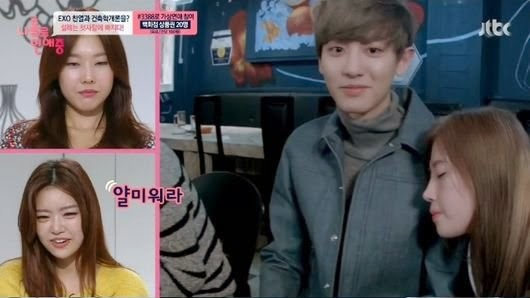 Joy and chanyeol dating alone ep