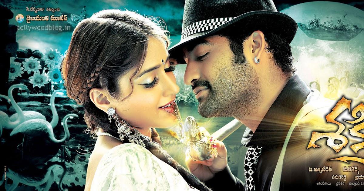 Movie Download New Telugu Movie Download