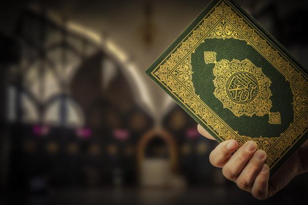 Biografi Singkat 5 Ahli Tafsir Golongan Tabi'in (Kelompok Makkah)
