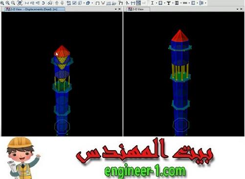 تصميم مأذنة مسجد إنشائياً علي برنامج الإيتابس Etabs