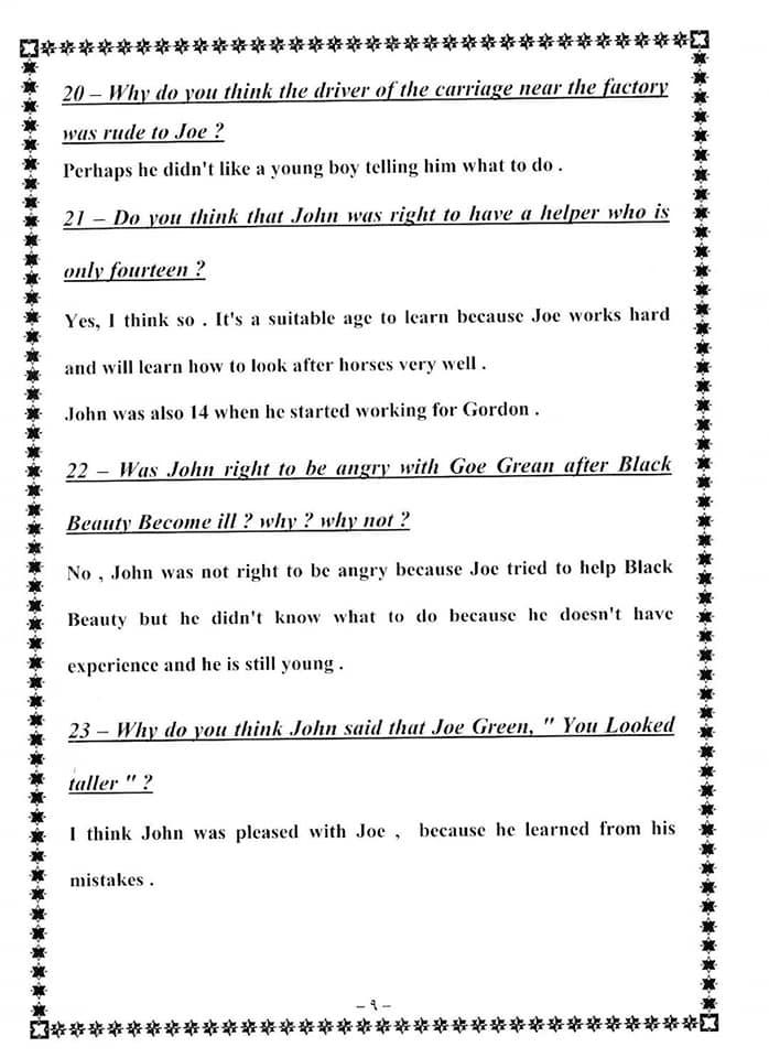 حل اسئلة التفكير النقدي لقصة Black Beauty للصف الثالث الاعدادي 9